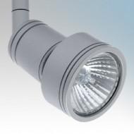 Ansell Lighting Track Spotlights